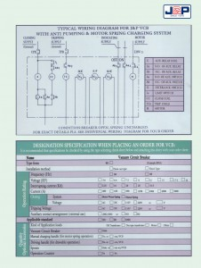 Typical Wiring Diagram J&P VCB 4
